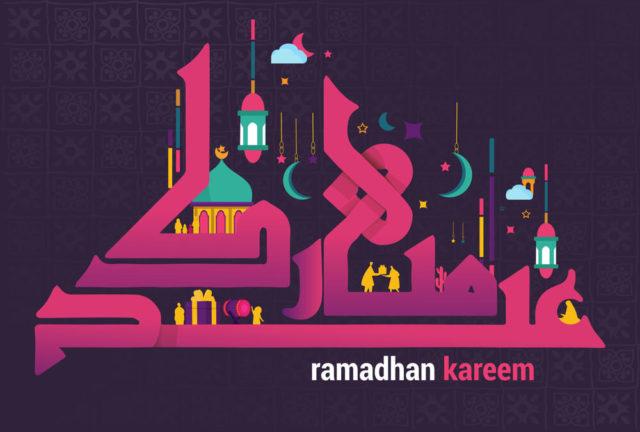 ramadan kareem 2021